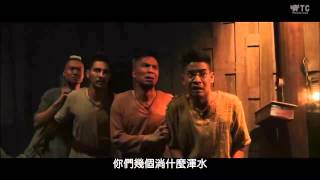 getlinkyoutube.com-[中字]泰影預告2 -Pee Mak/我的鬼妻 2013-03-28泰國上映