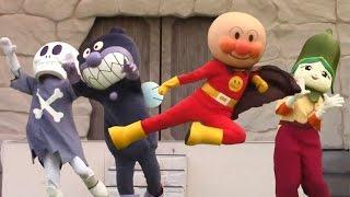 getlinkyoutube.com-アンパンマンショー 【おくらちゃんとおいしいおやさい】 クリームパンダちゃんの転び方がカワイイ♪  高画質 Anpanman kidsshow