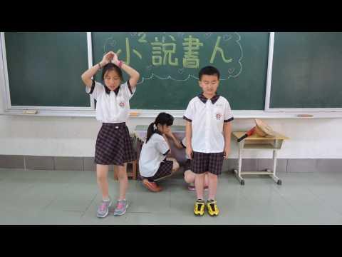 低9組~一棵會跑的樹~201 徐恩成 顏榆禎 許珺涵 張芷毓