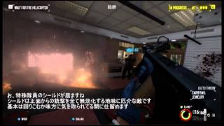 getlinkyoutube.com-【PAYDAY2】 新米強盗が行く Part3 【ゆっくり実況】
