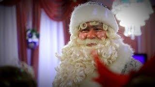 getlinkyoutube.com-Новогодний утренник в детском саду. Настоящий Дед Мороз.