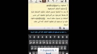 getlinkyoutube.com-كيفية اضافة خطوط عربية لبرنامج picsart او phonto