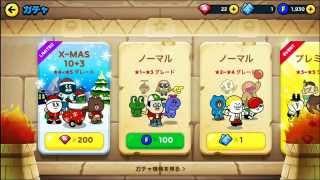 getlinkyoutube.com-[LINEレンジャー] X-MAS10+3 クリスマスガチャ36連(3回)やってみた!