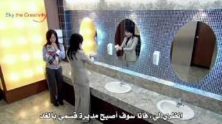 Dal Jas Spring episode 1 part 1/1 ربيع عمر دال جاا الحلقة الاولى
