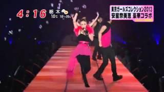 getlinkyoutube.com-Tokyo Girls Collection Secret Live! !