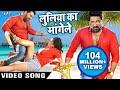 2017 का सबसे हिट गाना - Luliya Ka Mangele - Pawan Singh - Superhit Film SATYA