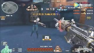 getlinkyoutube.com-CrossFire: fastest guy #11 - Parkour CF 2016 Troll Zombie CF- Zombie V4 /Hero Mode X(HMX)