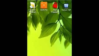 getlinkyoutube.com-طريقة تشغيل قنوات موبيلزون في هاتفك مجانا لأصحاب إتصالات المغرب