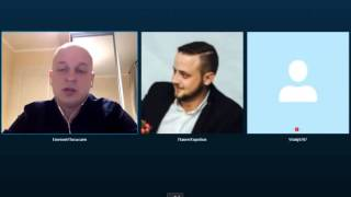 getlinkyoutube.com-Хеликс Кепитал в России  СМОТРЕТЬ ВСЕМ - Скайп Конференция с Руководителем  Helix Capital
