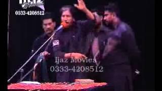 getlinkyoutube.com-Zakir Sajid hussain  Naat e Mustafa best majlis at qila bhatiyan
