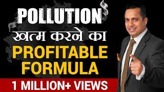 इस वीडियो से बढ़ेगा आपका Bank Balance & Health Balance | क्रांतिकारी वीडियो | Dr Vivek Bindra