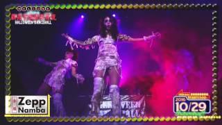 MUNEHIRO Presents HALLOWEEN DANCEHALL 2016