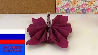getlinkyoutube.com-Бабочка из салфетки на праздничный стол оригами