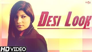 getlinkyoutube.com-New Haryanvi Songs - Desi Look - Dr. Ravinder Rahi Feat Pooja Hooda - Haryanvi DJ Songs