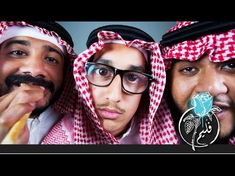فليم | Folaim - قلب العيد