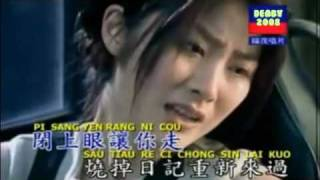 getlinkyoutube.com-KELLY CHEN  - CI SHE PEN