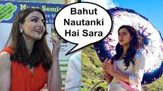 Soha Ali Khan Reaction On Sara Ali Khan Debut In Bollywood width=