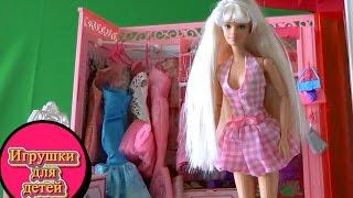 getlinkyoutube.com-Видео с куклами Челси Большая, желание исполнилось но быть взрослой не так здорово