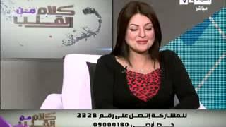 getlinkyoutube.com-د سمر العمريطي _ آلام الركبة وعلاجها