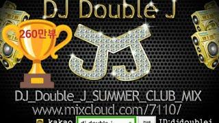 getlinkyoutube.com-NonStop!! 떡춤믹스의 DJ Double J Summer CLUB MIX 7월 추천 클럽노래 떡춤노래