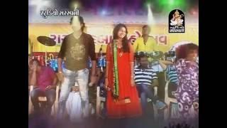 getlinkyoutube.com-Kinjal Dave, Jignesh Kaviraj | Mai Teri Chunaria - 4 | Non Stop | Gujarati Garba 2016 | LIVE VIDEO