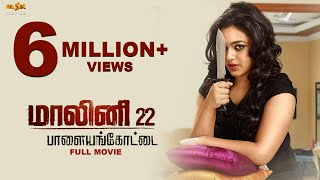 getlinkyoutube.com-Malini 22 Palayamkottai Latest Tamil Full Movie (2014) - Nithya Menon, Krish J Sathaar