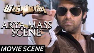 Arya Mass Scene  - Meaghamann   Scene   Arya, Hansika Motwani   S.S.Thaman