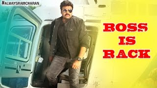 getlinkyoutube.com-Megastar Chiranjeevi Cameo Making | #BossIsBack | Bruce Lee The Fighter