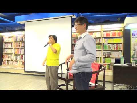 2013年的城市--探究台南歷史城區保存
