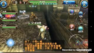 getlinkyoutube.com-【托蘭異世錄】(Toram Online)─坦克VS黃金骨