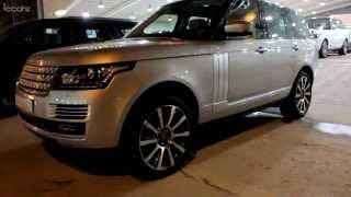 getlinkyoutube.com-مواصفات وأسعار رنج روفر فوج ٢٠١٥ | Range Rover Vouge 2015