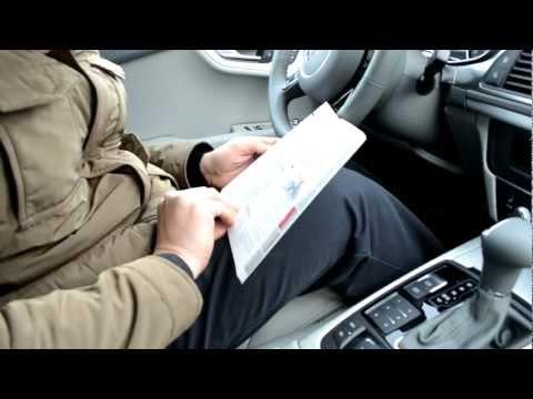 Как открыть бензобак у Audi