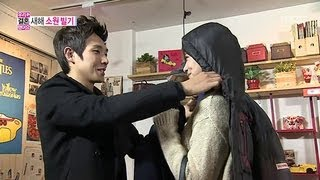 getlinkyoutube.com-We Got Married, Joon, Yeon-seo(13) #13, 이준-오연서(13) 20130112