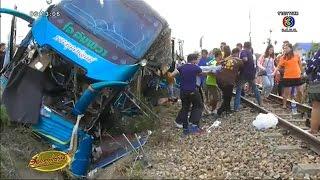 getlinkyoutube.com-เรื่องเล่าเช้านี้ พยานชี้ 'รถบัส' เปิดเพลงดังคาดไม่ได้ยินเสียงหวูดเตือน ก่อนถูกรถไฟชน ดับ 4 เจ็บ 30