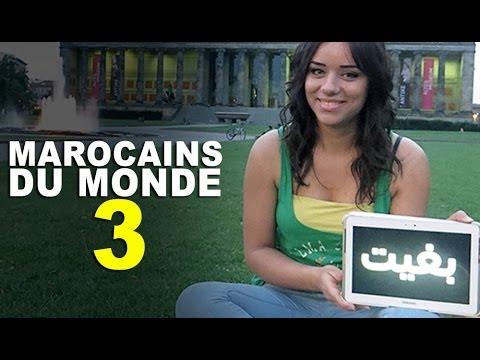 MAROCAINS DU MONDE 3 - 3 مغاربة العالم - YASSINE JARRAM #MDM3