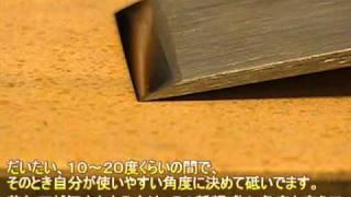getlinkyoutube.com-【革包丁の研ぎ方③A】革包丁を快適に使う研ぎ方のコツとメンテナンス