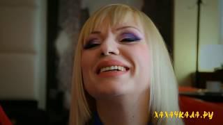 "getlinkyoutube.com-""Горцы от ума 3"" - ""Понты""."
