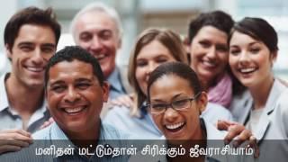 03-09-2016 தினம் ஒரு செய்தி - 91 | Seeman's Daily Quotes | Vairamuthu Quotes