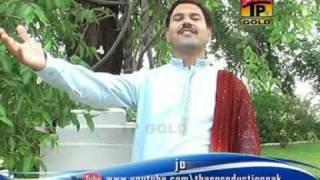 Saday Pyar Diyan.