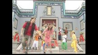 getlinkyoutube.com-[MY ASTRO] 喜庆新年乐 — 快乐到鼠大团圆 (Official MV)