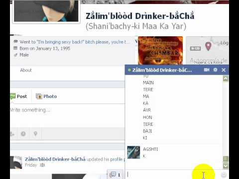Zlim'bld Drnker-bCh ki one line mai chudai fuckd by shani bcha on fire