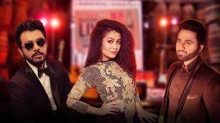 getlinkyoutube.com-DAS KI KARAAN - Tony Kakkar, Falak Shabbir, Neha Kakkar   New Punjabi Song 2016