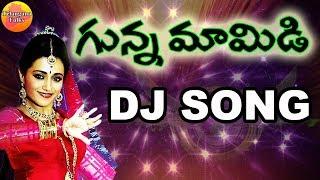 DJ Video Songs HD 1080p Telugu 2018
