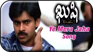 getlinkyoutube.com-Kushi Telugu Movie Video Songs | Ye Mera Jaha Song | Pawan Kalyan | Bhumika | Mani Sharma
