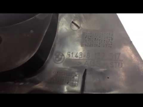Накладка под ногу М-стиль для BMW 5 (E)