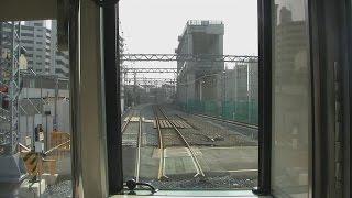 getlinkyoutube.com-【阪急淡路駅】高架化工事 前面展望2(下り方向・2014/12/30)