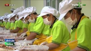 getlinkyoutube.com-นนทบุรี โรงงานหมูปิ้งแห่งแรกในไทย