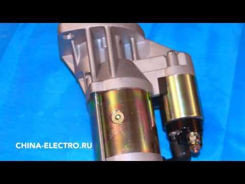 Стартер Фав 1041 1051 Faw 1041 1051 двигатель CA4D32-09 24V 4.0KW QDJ-C118