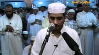 getlinkyoutube.com-القارئ المغربي العيون الكوشي صلاة التراويح