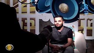getlinkyoutube.com-محمد العبدالله في جلسة مع أبو كاتم - اليوم 2 | زد رصيدك 5